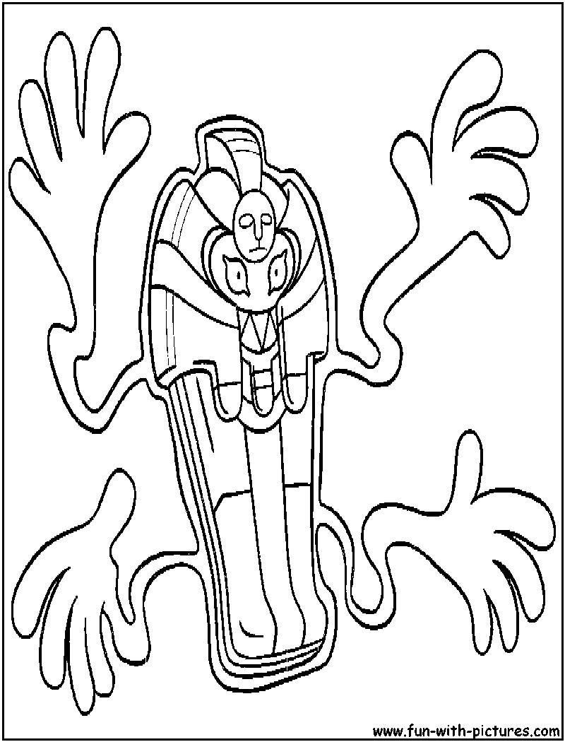 dusknoir pokemon coloring pages - photo#11