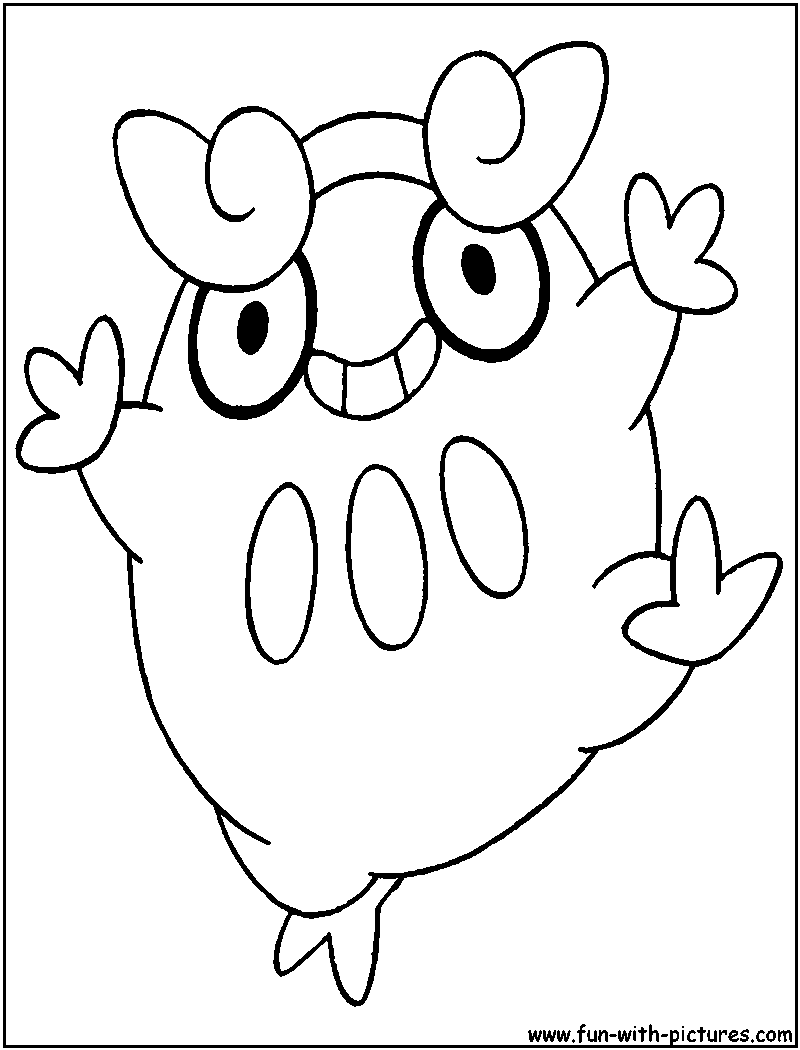 poseidons trident coloring pages - photo#21