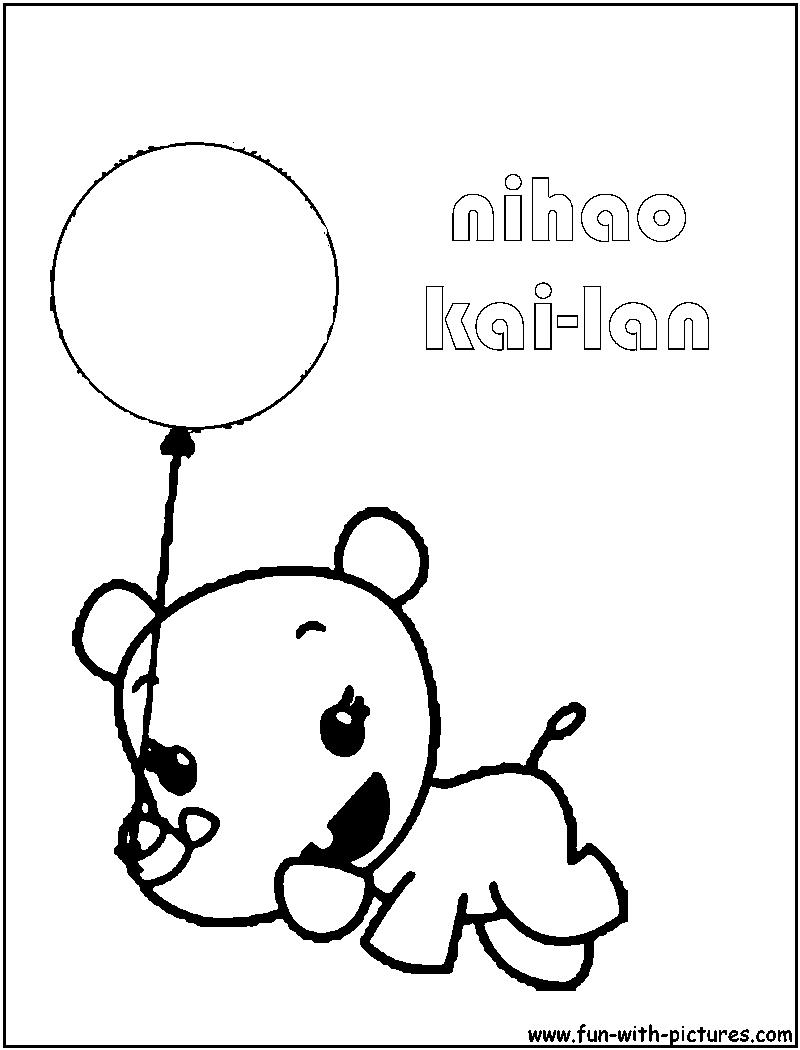 nihaokailan lulu coloring page