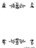 halloween coloring pages borders - photo#36