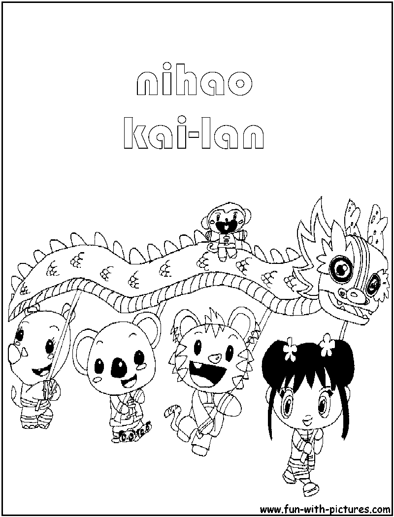 - Nihaokailan Coloring Pages - Free Printable Colouring Pages For