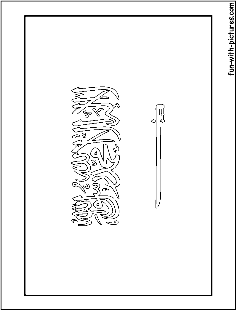 saudi arabia flag coloring page